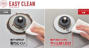 easy_clean_01[1]